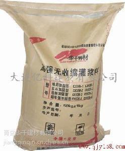 华千青岛HGM型25kg/袋加固砂浆价格、灌浆料厂家