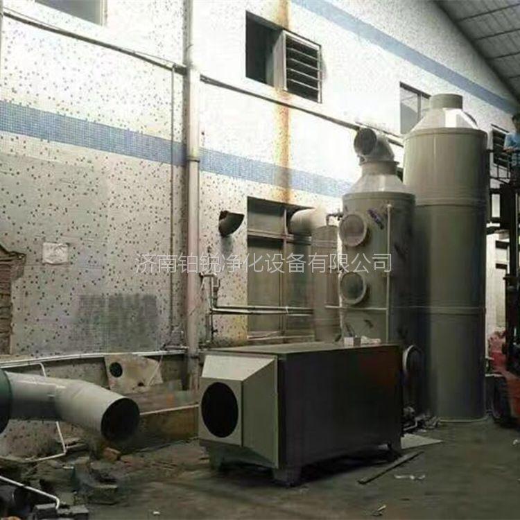 橡胶废气处理设备 工厂橡胶废气处理 铂锐特价优惠