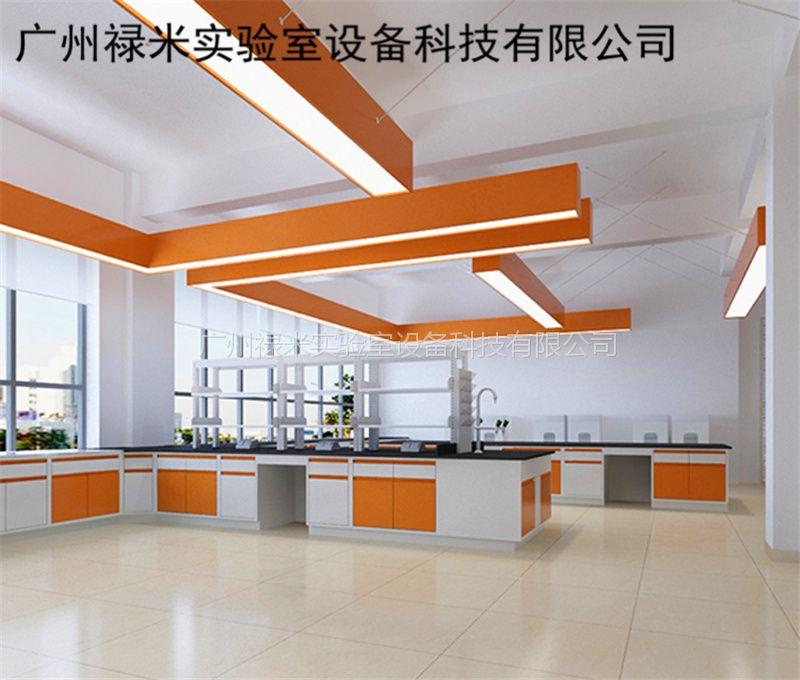 实验室家具哪家质量好