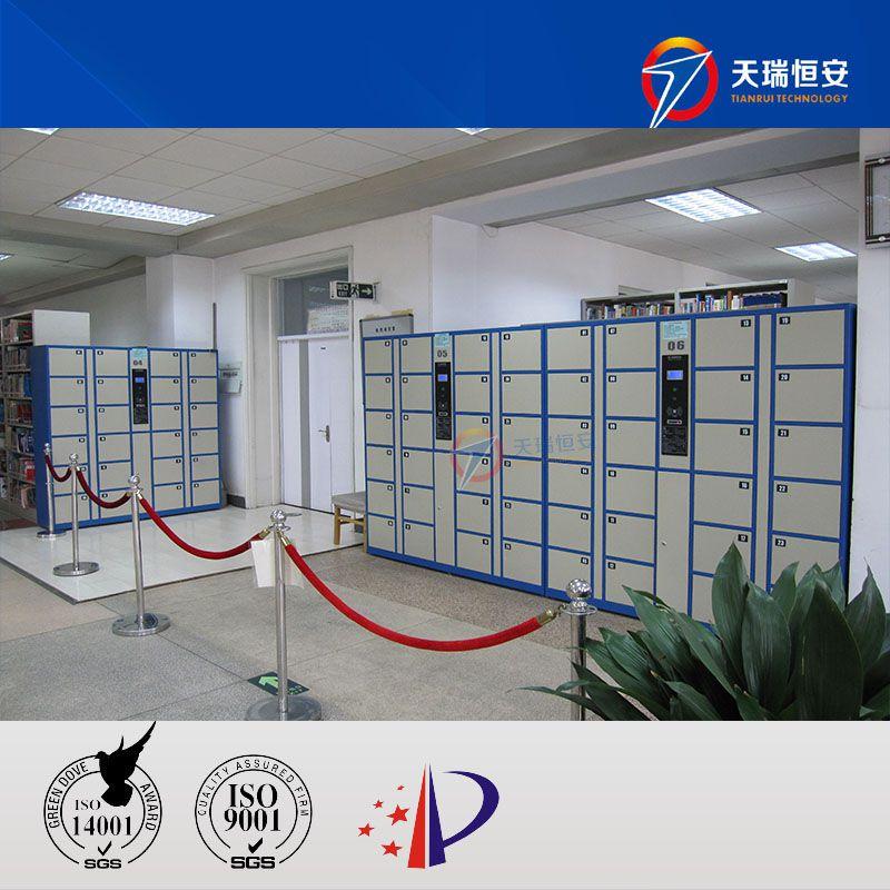 天瑞恒安 TRH-BU-20 公文智能交换柜,联网交换柜