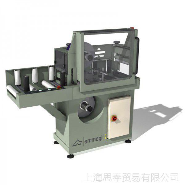 EMMEGI 原装进口 风冷却器 风扇 HPA 12 COMPACT