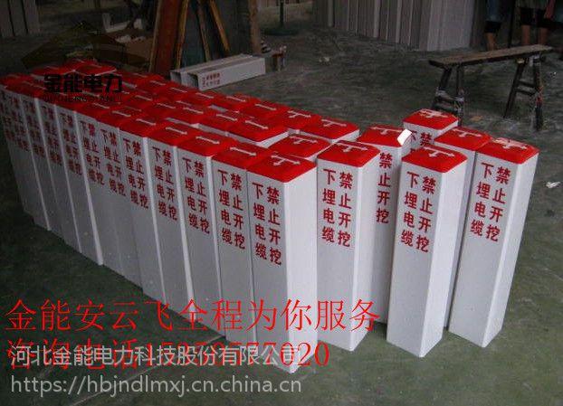 营口市玻璃钢标志桩厂家批发订购