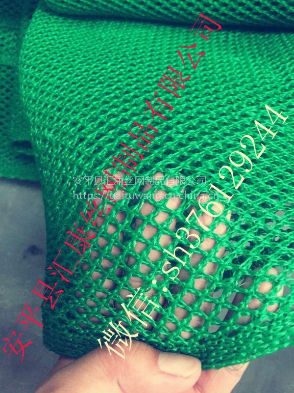汇康专业生产各型号阻燃性柔性防风抑尘网