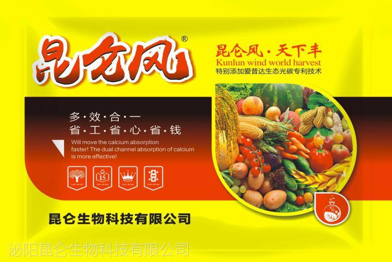 小麦高产套餐昆仑风小麦亩增产200斤