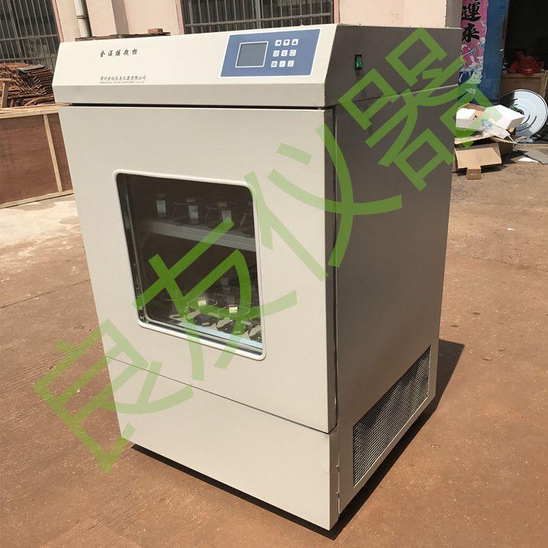 供应金坛良友TS-1102C恒温摇瓶柜 恒温空气摇瓶柜 旋转频率30-300rpm