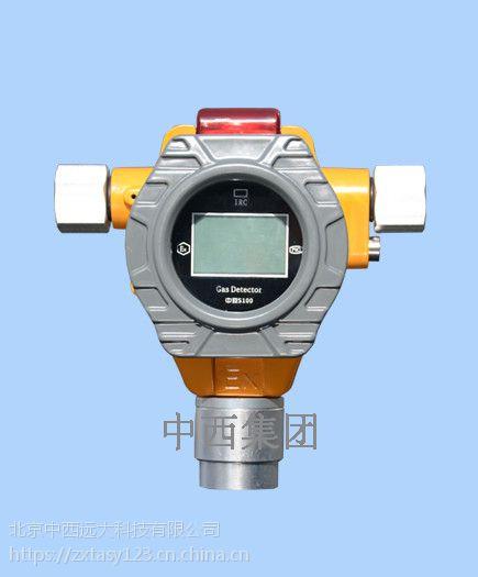 中西(DYP)不带显示气体探测器 型号:ZA01-S100 库号:M372251