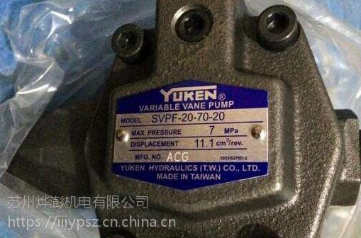 现货油研柱塞泵AH37-FR01KK-20