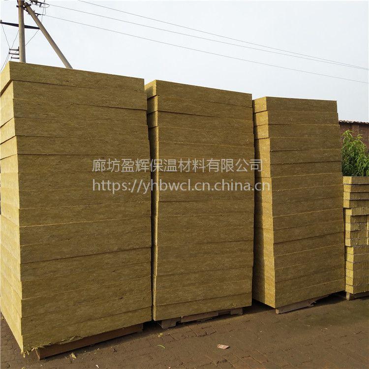 墙体岩棉保温板 廊坊盈辉厂家直销 A级岩棉外墙防火板