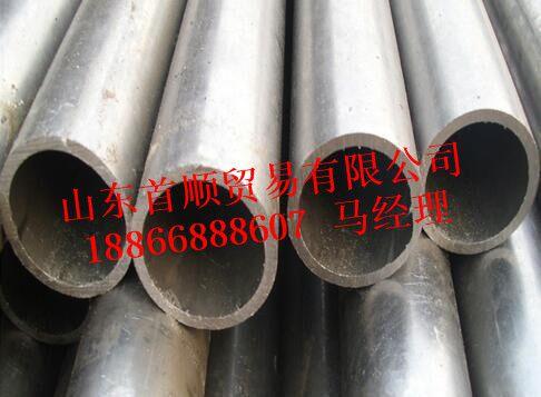 http://himg.china.cn/0/4_996_236498_486_357.jpg