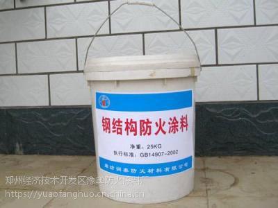 推荐隧道防火涂料 隧道专用防火涂料品质保证 河南豫奥 包工包料包验收