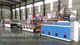 pvc建筑模板设备生产线