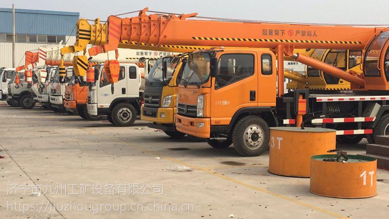 九州厂家供应6吨吊车 六节八棱大臂 质量上乘