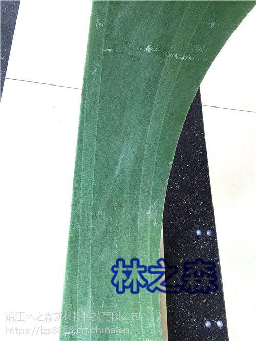 江苏林森玻璃钢缠绕管道