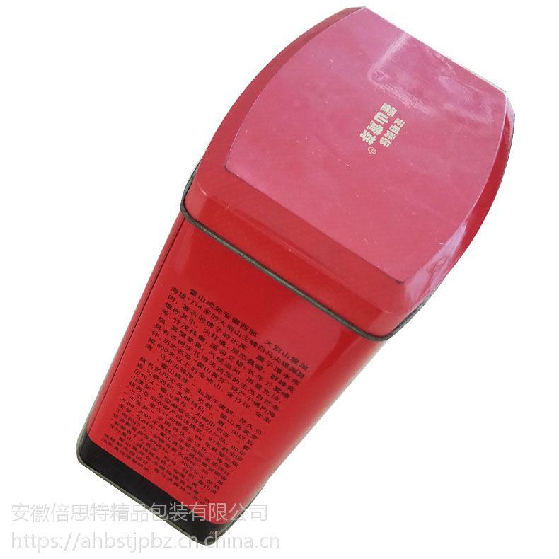 茶叶罐铁盒 霍山黄芽铁罐 茶叶金属包装罐定制