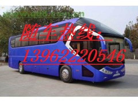 http://himg.china.cn/0/4_996_239856_480_360.jpg