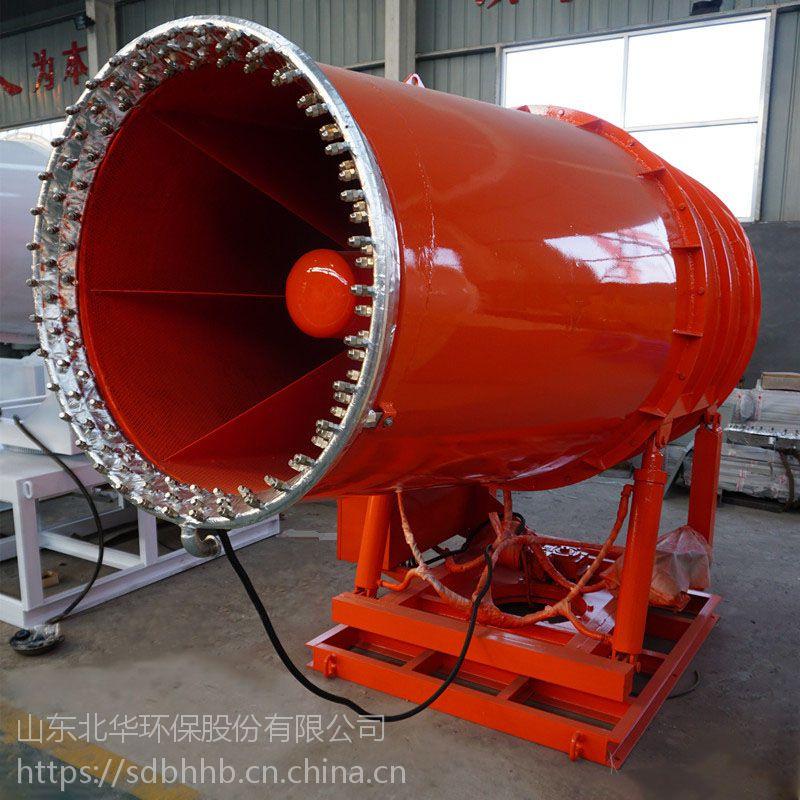 北华销售80米煤场雾炮机 工地环保除尘雾炮机 大型除尘喷雾机
