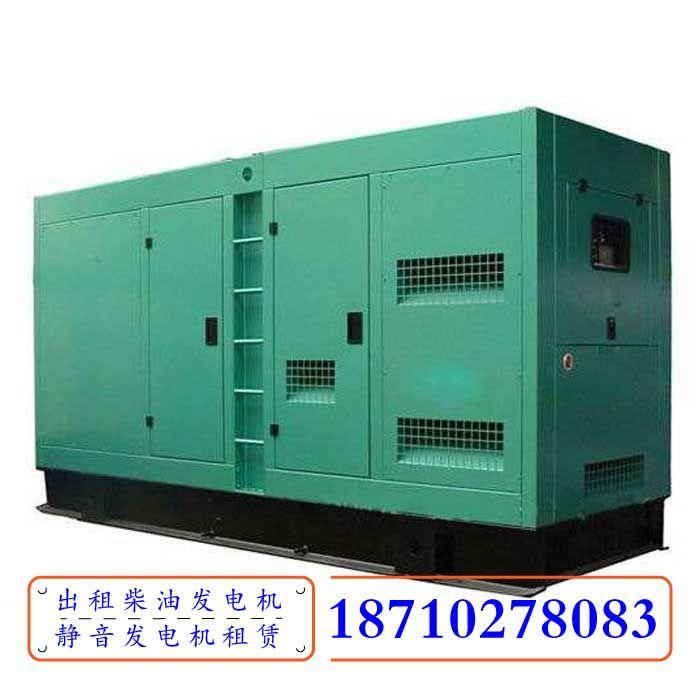 涿州静音发电机出租,静音发电车出租,大型静音发电机租赁