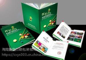 海南海口印刷厂专业快速订做纸类印刷出版服务、款式新颖,价格优惠量大从优~