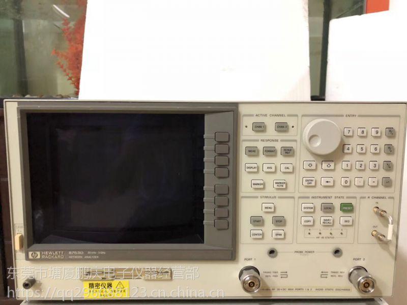 Agilent 8593E|HP-8593E 惠普频谱分析仪