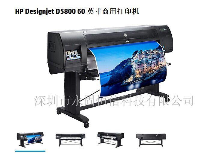 hp d5800大幅面打印机 代理惠普大幅面写真机 超速度每小时30平方