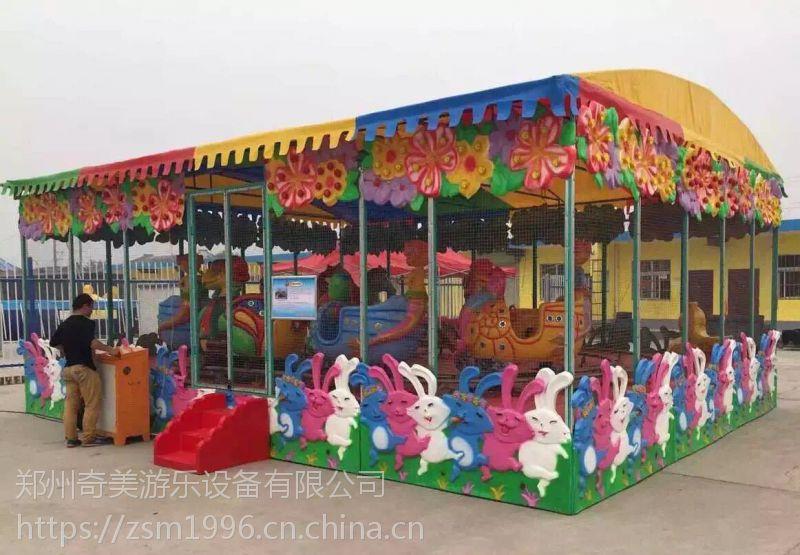 儿童游乐设备 优质欢乐喷球车价格