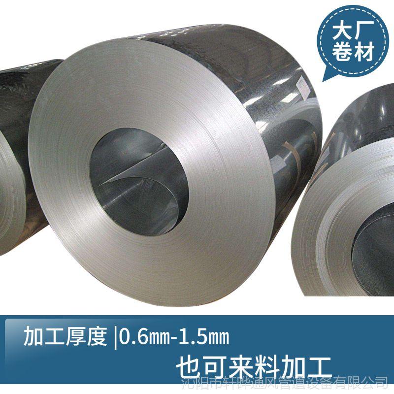 河南螺旋风管厂家加工圆形镀锌风管、不锈钢烟道 提供现场安装