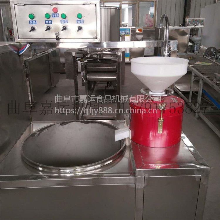 豆腐生产线产量大小 家用小型不锈钢豆腐机 零售花生豆腐机