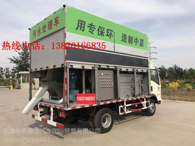 新型移动式污泥处理车,节能环保