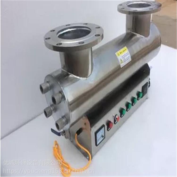 厂家直销优诚YC-UVC-560紫外线消毒器,冷却水消毒