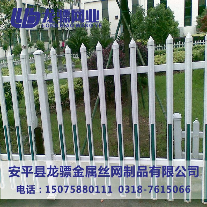 市区围栏 社区围栏 新农村建设栏栅