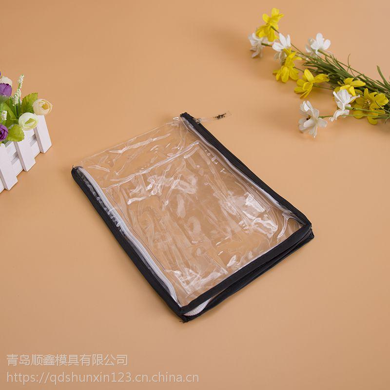禹城PVC收纳袋|结构简洁|适用全面