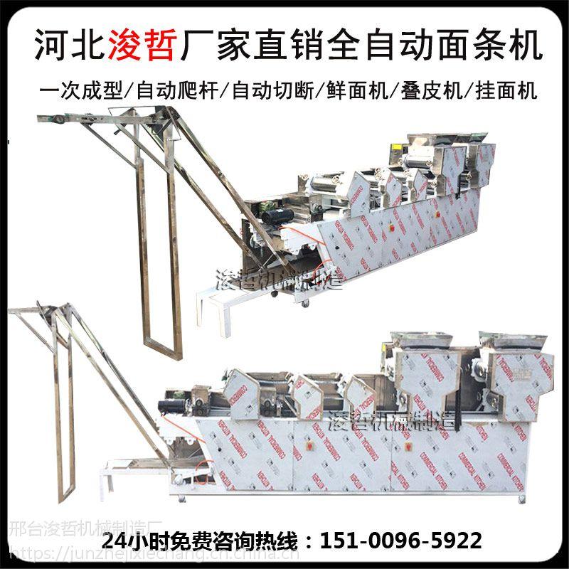 面条机器好操作吗?大型全自动面条机操作流程,厂家技术人员指导