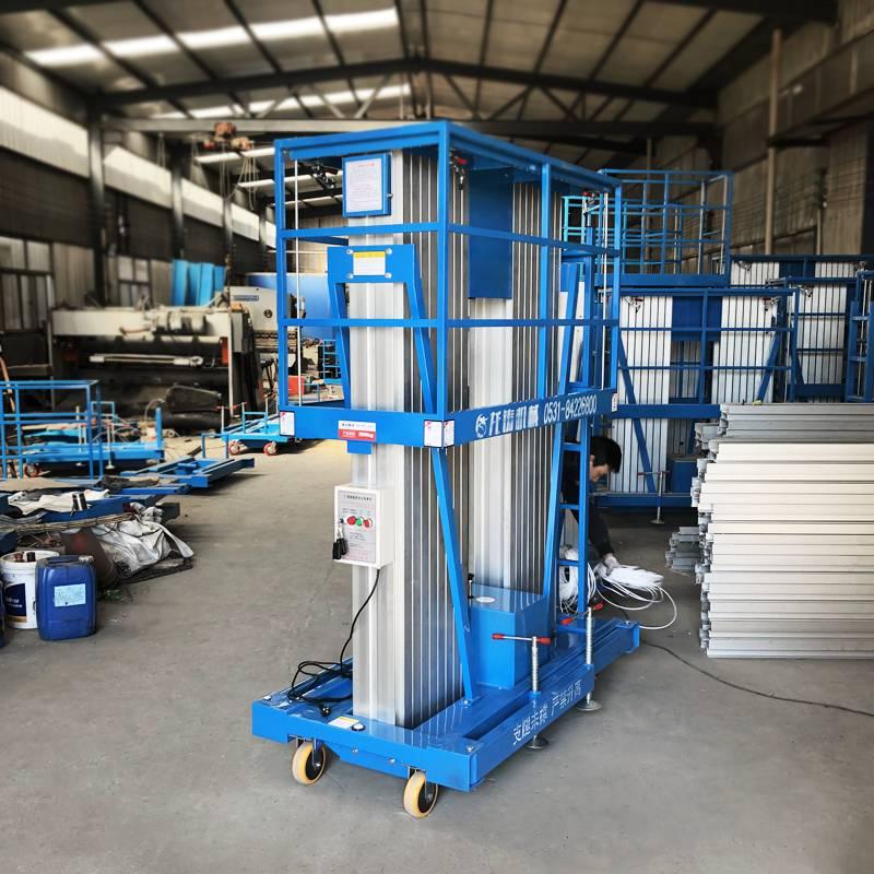 德阳市厂家定制14米双柱铝合金式升降机 医院大厅高空作业平台