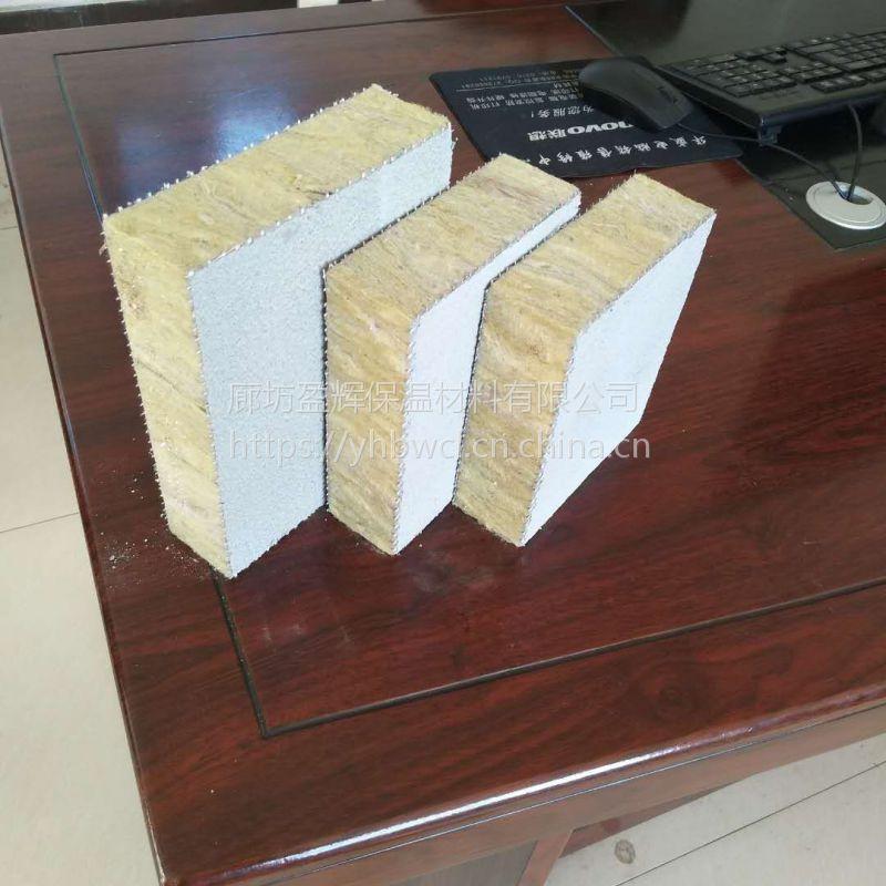 防火岩棉复合板价格 河北盈辉厂家销售岩棉复合保温板