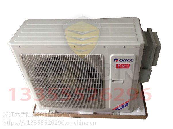 淄博厂家生产价格便宜质量可靠美的5匹防爆空调保质保量热销产品