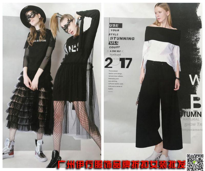 信誉衣橱18韩版品牌折扣批发 杭州信誉衣橱折扣女装走访呢