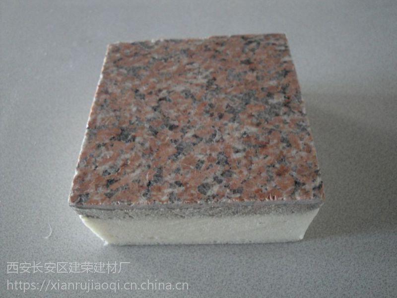西安石材一体板好厂家价格低
