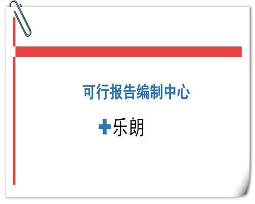 东安县加急做标书的公司-能把标书做好