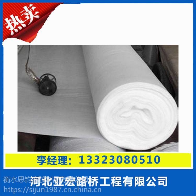 【货到付款】厂家直销长丝针织土工布批发价