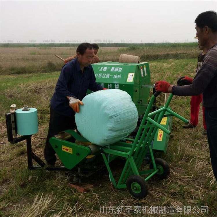 圣泰牌牧草青储打捆包膜机 青贮饲料怎么加工面包草