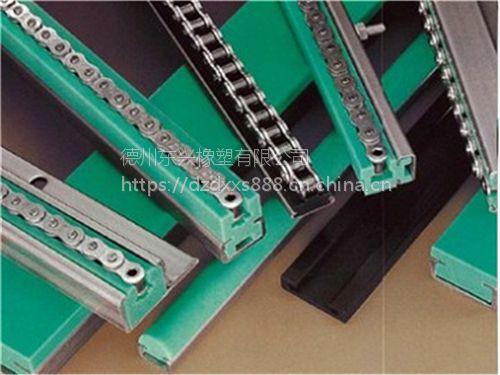 超高分子量聚乙烯链条导轨 涂装机械专用 耐磨防腐蚀直线导轨 优质商家