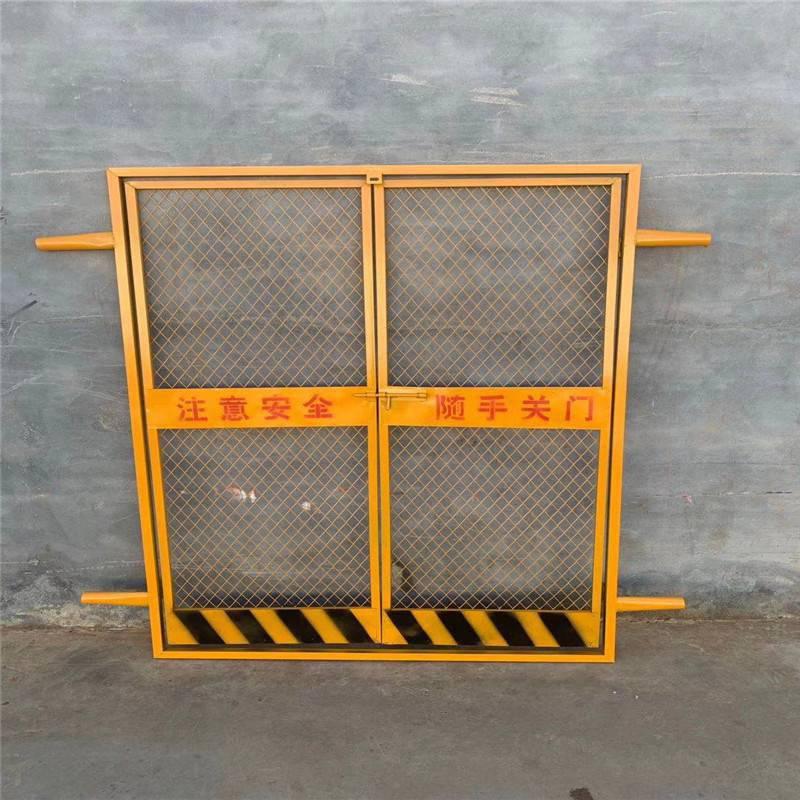 基坑围栏 工地护栏 临边洞口安全栏