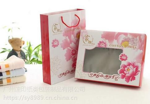 广州包装盒彩盒印刷生产制作工厂