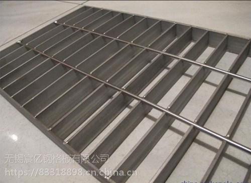 无锡宸亿钢格板(在线咨询)_复合钢格板_复合钢格板价格