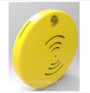 儿童防丢器 防丢器 蓝牙防丢设备 钥匙扣防丢报警