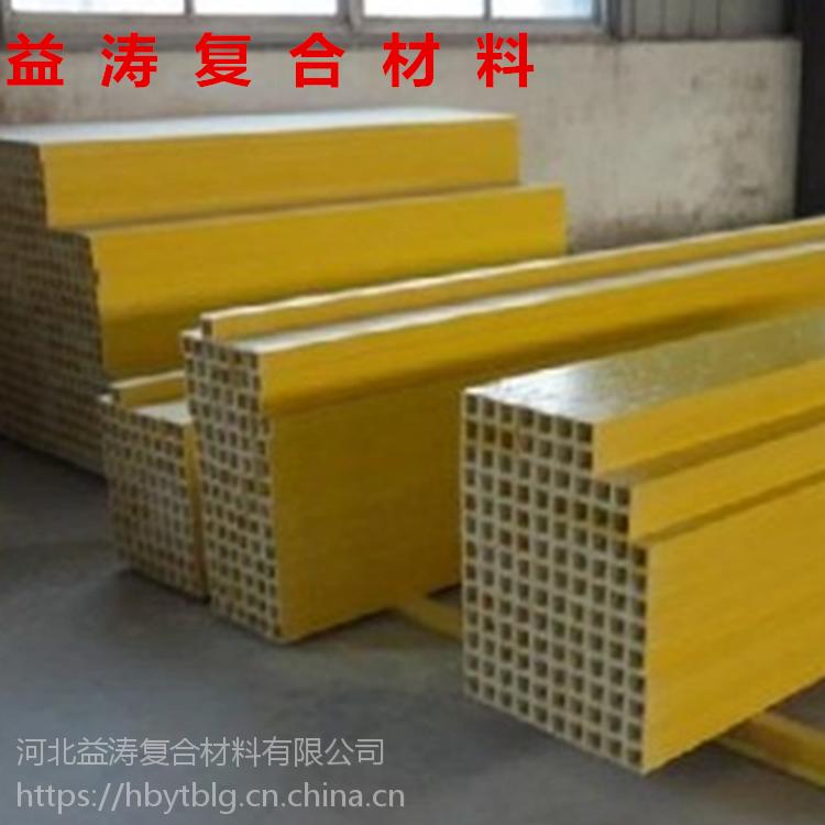 高强度耐腐蚀防老化玻璃纤维拉挤型材 玻璃钢方管各种规格
