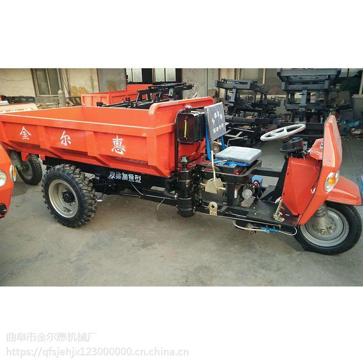 车架整体加厚的农用三轮车参数 动力强劲的超低价工地三马子规格