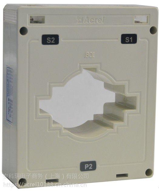 安科瑞AKH-0.66/II 60II 200/5漏电流互感器直销穿越电缆