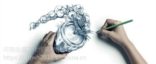 深夜解读 找河南宣传片拍摄公司做宣传片的3大盲点