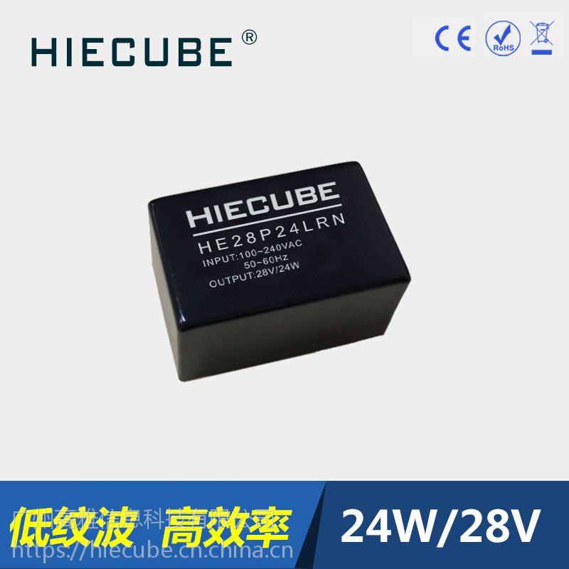 厂家供应24W工业开关电源220V转28V电源模块